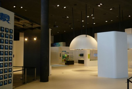 Pavillon belgo-européen Shanghai – Expo 2010